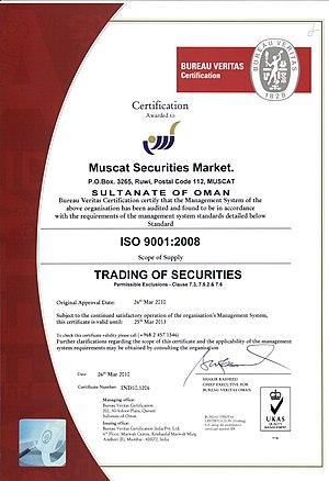 Muscat Securities Market - ISO 9001:2008