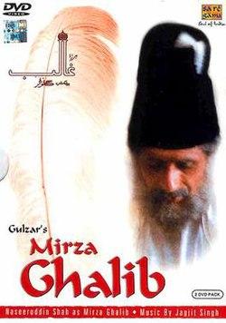 Mirza Ghalib (TV series) - Wikipedia