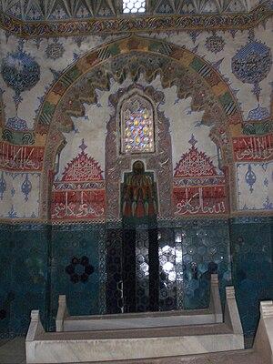 Muradiye Complex - Interior view.