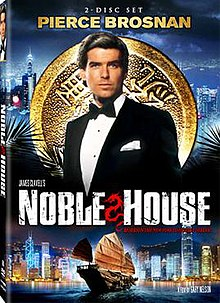Noble House DVD cover.jpg