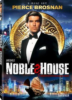 noble house miniseries wikipedia