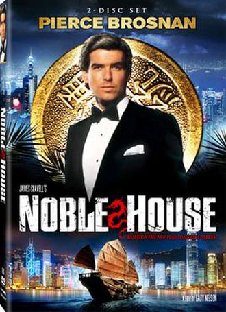 Noble House (miniseries) - North American DVD cover (2008)