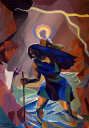 "Olle Nordmark - ""St Christopher from Canyon de Chelly, Arizona"" (c 1935) depicts a Navajo Indian, who was carrying his son over the river in Canyon de Chelly during a storm. Nordmark had witnessed the event while visiting the canyon."