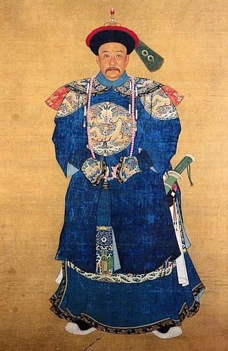 Fuheng - Image: Qing General Fu Heng