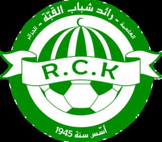 RC Kouba - Image: RC Kouba