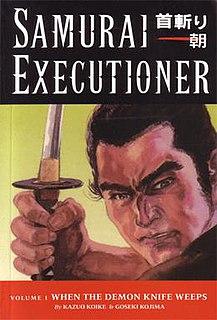 <i>Samurai Executioner</i> 1972–1976 manga