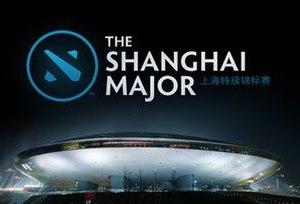 Shanghai Major - Image: Shanghai Major 2016 logo