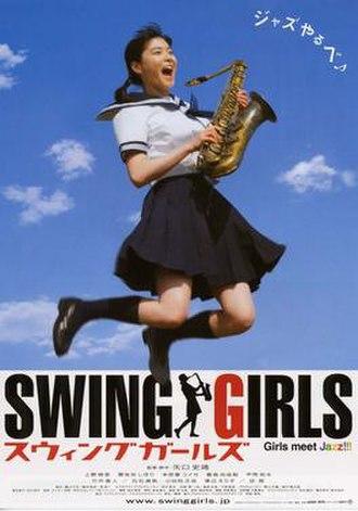 Swing Girls - Image: Swing Girls Poster