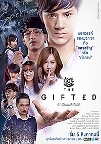 The Gifted (Thai TV series) - Wikipedia