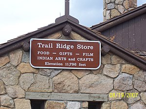 Fall River Pass - Trail Ridge Store at Fall River Pass