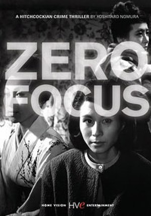 Zero Focus - DVD Cover