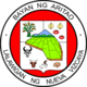 Official seal of Aritao