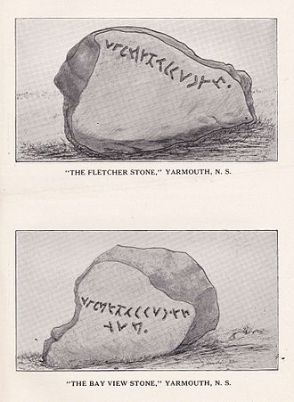 Yarmouth Runic Stone - Sketches of the Yarmouth Runic Stone (top) and the so-called Bay View Stone, which is currently missing.
