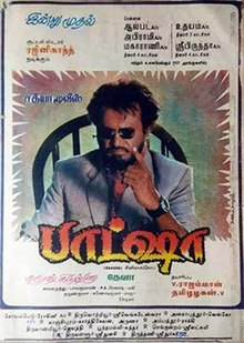 Baashha - WikiVisually