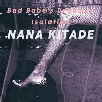 Bad Babe's Dreamer - Image: Bad Babes Dreamer Cover
