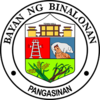 Binalonan Municipal Seal