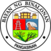 Official seal of Binalonan
