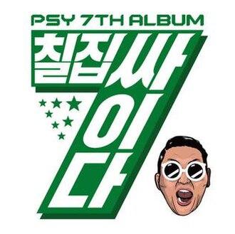 Chiljip Psy-da - Image: Chiljip PSY Da album