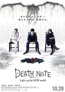 Death Note Light Up the New World poster.jpeg