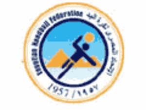 Egypt national handball team - Egyptian Handball Federation old logo