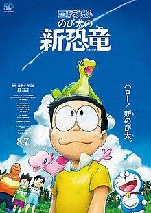 Doraemon Nobita S New Dinosaur Wikipedia