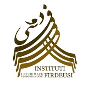 Firdeusi Institute -  Seal of Firdeusi Institute for Persian Studies