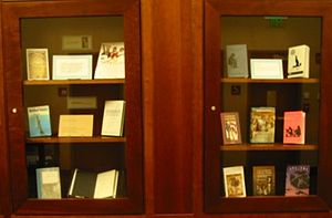 South Carolina Poetry Archives - Materials from the S.C. Poetry Archives on display in the James B. Duke Library.