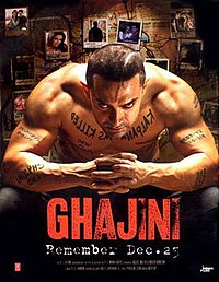 Watch hindi movie Ghajini