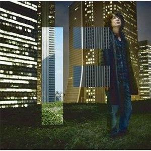 Hatsukoi (Masaharu Fukuyama song) - Image: Hatsukoi CD Cover