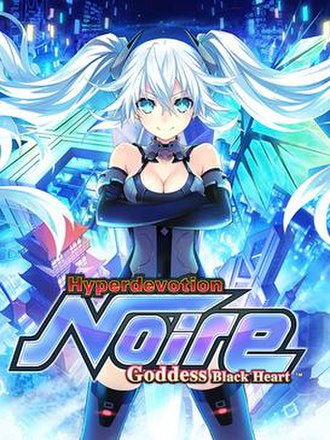 Hyperdevotion Noire: Goddess Black Heart - European cover art
