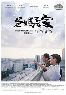 Ilo Ilo Movie Poster.jpg