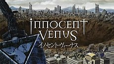 Innocent Venus logo.jpg