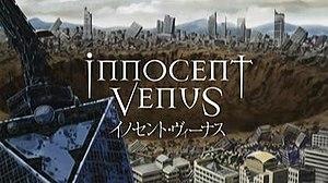 Innocent Venus - Image: Innocent Venus logo