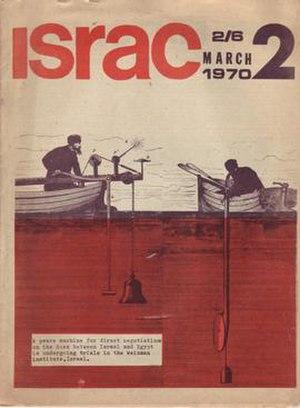 Matzpen - Israca was Matzpen's magazine abroad
