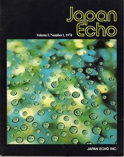 The first issue of Japan Echo.