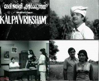 <i>Kalpavriksham</i> 1978 film by J. Sasikumar