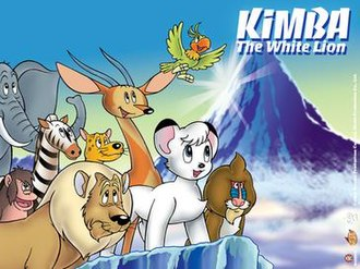 Kimba the White Lion - Artwork from the Kimba Ultra Edition DVD set.