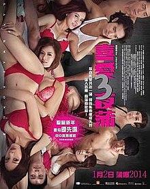 Lan Kwai Fong 3 theatrical posterJeana Ho Wiki