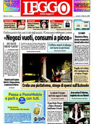 Leggo - Image: Leggo Torino