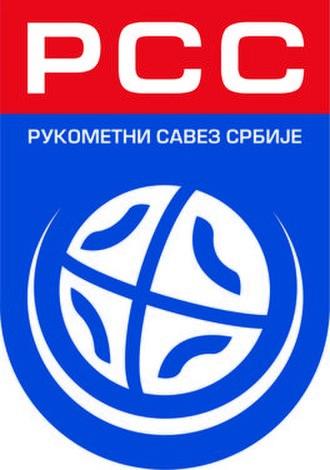 Serbia men's national handball team - Image: Logo RS Srbije