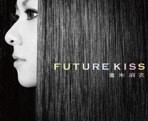 Future Kiss