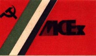 Communist Movement - Image: Mc 007