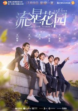 Image result for meteor garden 2018 poster