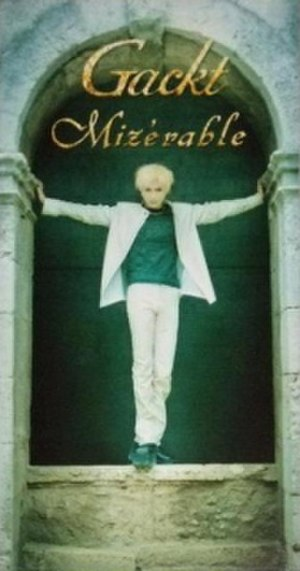 Mizérable (song) - Image: Mizerable Single 8cm
