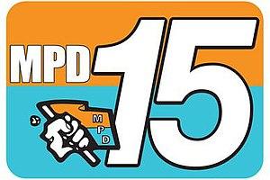 Democratic People's Movement - Image: Mpd ecuador logo