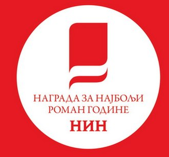 NIN Award - Image: NIN Award logo