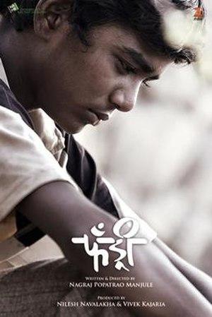 Fandry - Film Poster
