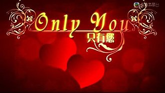 Only You (2011 TV series) - Image: Only You (intertitle)