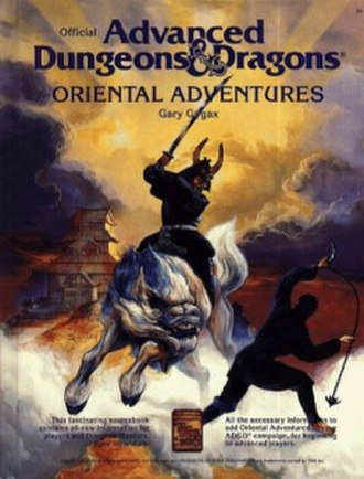 Oriental Adventures - Cover of the first edition