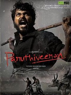 <i>Paruthiveeran</i> 2007 film by Ameer